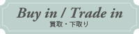 side_banner_003a