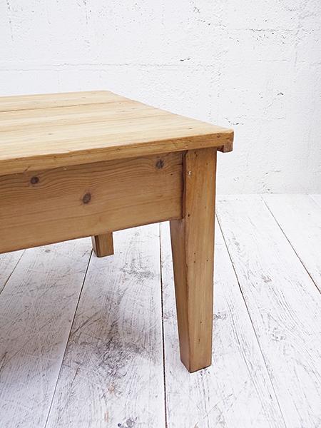 KA60 アンティーク オールドパイン コーヒーテーブル