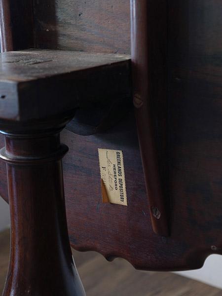 KC113 アンティーク マホガニートライポッドテーブル