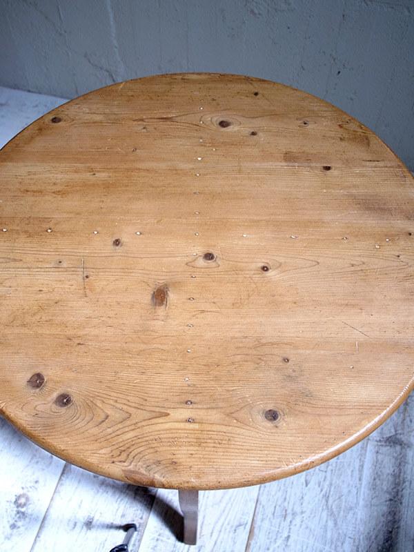 KG167b アンティーク フレンチラウンドテーブル